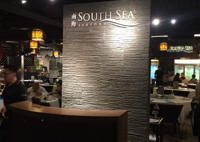 South Sea Restaurant